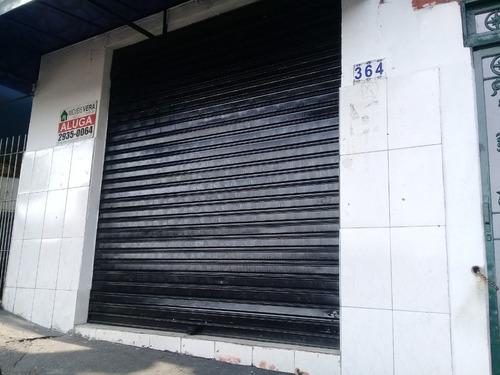 Imagem 1 de 7 de Salão Para Alugar, 20 M² Por R$ 1.300/mês - Jardim Umarizal - São Paulo/sp. Consulte-nos! - Sl0095