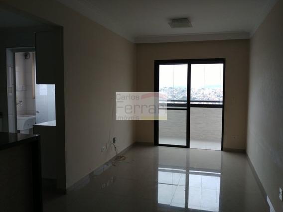 Apartamento A Venda Chora Menino - Cf23595