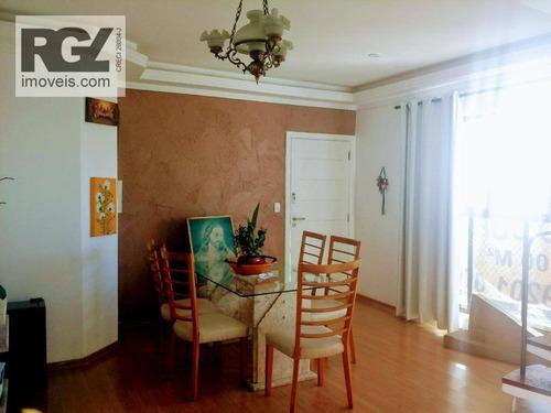 Imagem 1 de 30 de Cobertura Duplex À Venda, 200 M² Por R$ 850.000 - Boqueirão - Santos/sp - Co0013