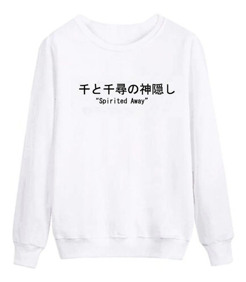 Sudadera Anime Letras Japonesas Spirited Away