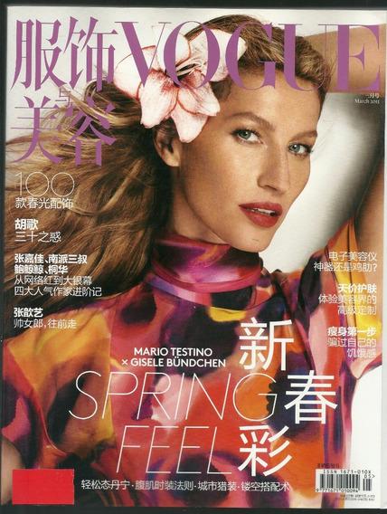 Vogue Japão 2015 Gisele Bundchen Frete Grátis
