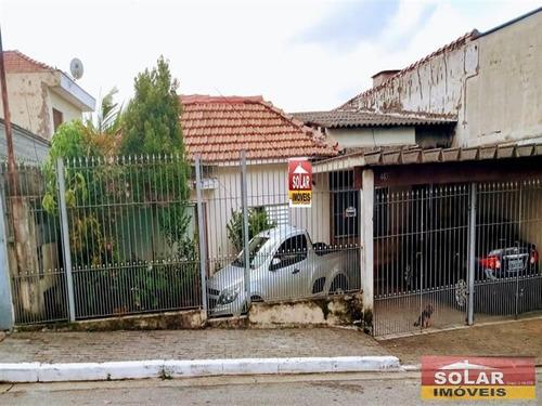 Imagem 1 de 8 de Terreno Cidade São Mateus São Paulo/sp - 11865
