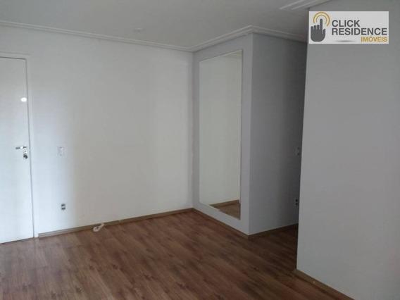 Apartamento 2 Dormitórios ( Vago - Lazer Completo ) À Venda, 60,00 M² Por R$ 310.000 - Vila Caminho Do Mar - São Bernardo Do Campo/sp - Ap0677