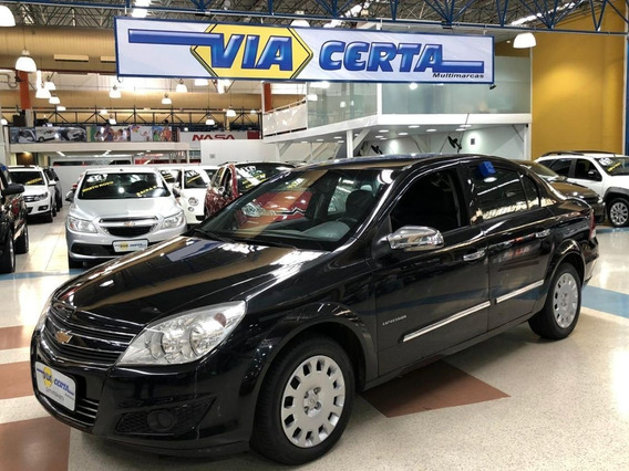 Chevrolet Vectra 2.0 Expression 8v Flex * Faz Sem Entrada *
