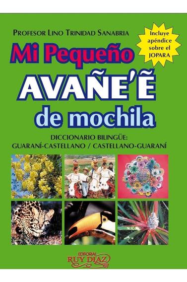 Diccionario Guaraní Avañee
