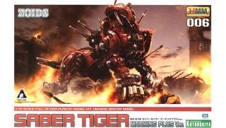 Zoids Ez-016 Saber Tiger Marking Plus Ver.