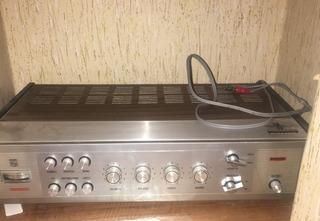 Amplificador Y Parlantes Philips
