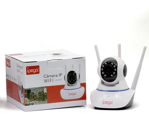 Imagem 1 de 6 de Câmera Segurança Ip 1080p Carecam Wifi Audio 3 Antenas