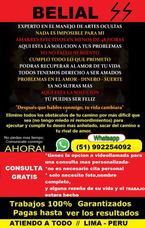 Amarres De Amor De Todo Sexo / Venganza / Dinero / Salud