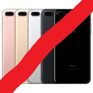 iPhone 7 Plus / Promocion 6000