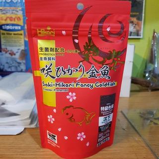Hikari Fancy Goldfish (alimento Para Peces Carassius)