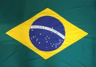 Kit Bandeiras Brasil/minas Gerais/guaxupé(mg)2,5 Panos