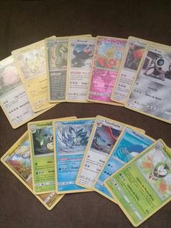 110 Cartas Pokémon Usadas