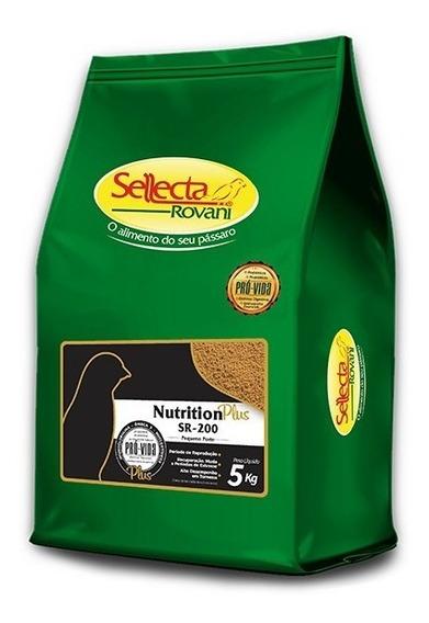Nutrition Plus Sr-200 5kg Selo Pro Vida Peq. Porte