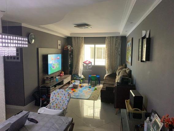 Apartamento À Venda, 1 Quarto, 1 Vaga, Cerâmica - São Caetano Do Sul/sp - 84551