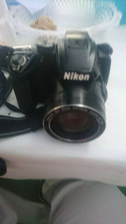 Nikon Profesional P500