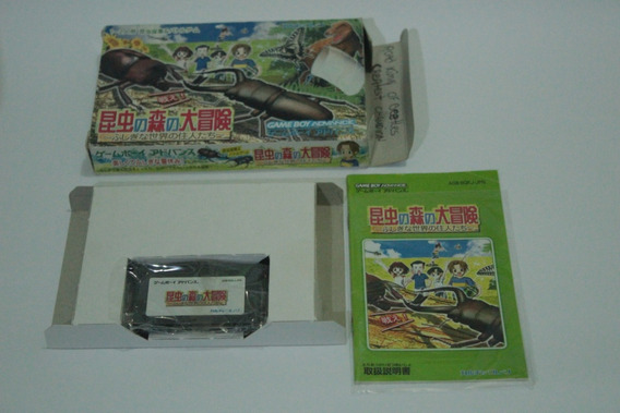Mushiking The King Of Beetles Para Nintendo Game Boy Advance