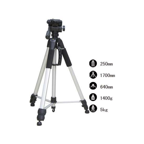 Tripé De Alumínio Profissional Universal P/ Câmera C/ 1,70m E Nível Dex - F-6870