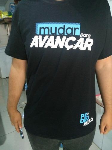 Imagem 1 de 5 de Camisetas Serigrafia Ou Sublimação
