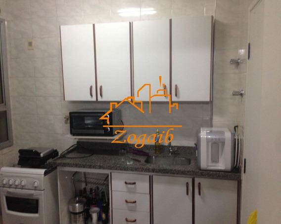 Apartamento - Ap00574 - 32832798