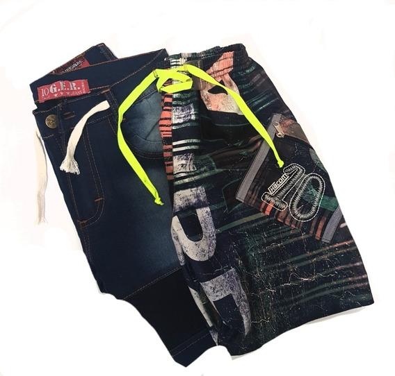 Liquido 2x1 Bermuda Jeans+malla Berm+remera Reglo T:5/6año