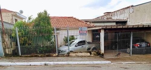 Terreno À Venda, 202 M² Por R$ 320.000,00 - Cidade São Mateus - São Paulo/sp - Te0151