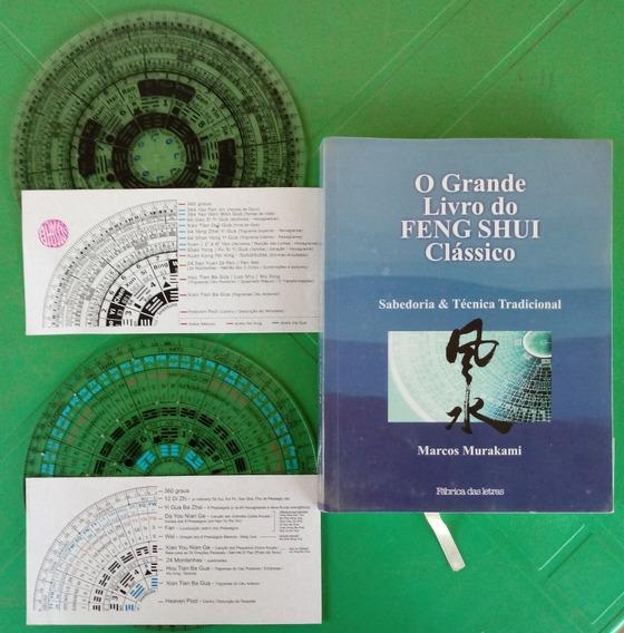 Kit Livro Compêndio Feng Shui Clássico E 2 Gabaritos Luo Pan