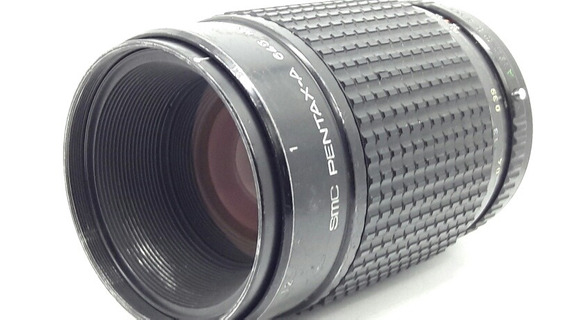 Lente Pentax -a 645 Macro 120mm F/4 1:1
