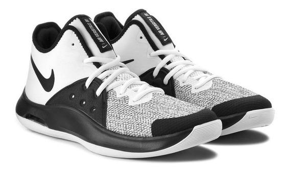 Zapatillas Nike Versatille Iii Basquet Profesional