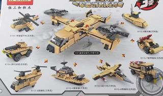Legos Alternativos Helicóptero 822 Piezas Envió Gratis