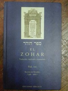 El Zohar 3 Noaj Lej Leja. Kabalá Midrash Tora Torah Hebreo