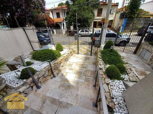 Imagem 1 de 24 de Apartamento À Venda, 60 M² Por R$ 400.000,00 - Praça Da Árvore - São Paulo/sp - Ap1668
