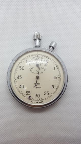 Cronômetro Agat - Antigo - Coleção