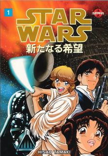 Star Wars Episodio Iv - A New Hope (comic & Manga) (digital)