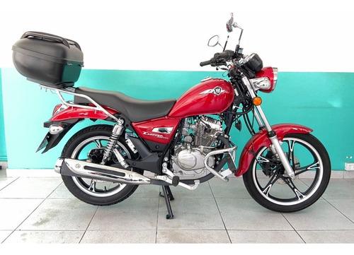 Haojue Chopper 150