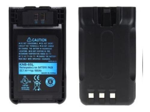 Bateria Kenwood Knb- 65l, Para Radios Tk-2000/3000