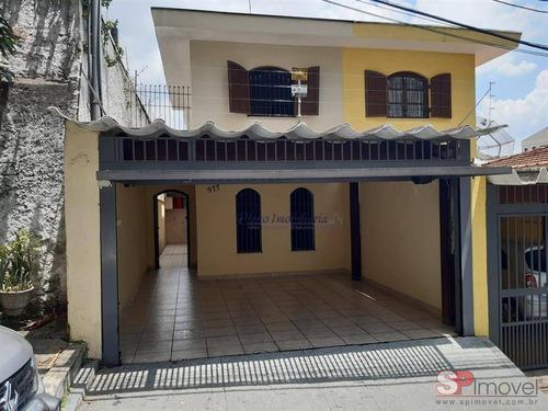Imagem 1 de 25 de Sobrado Com 2 Dormitórios, 80 M² - Venda Por R$ 630.000,00 Ou Aluguel Por R$ 2.500,00/mês - Lauzane Paulista - São Paulo/sp - So0407