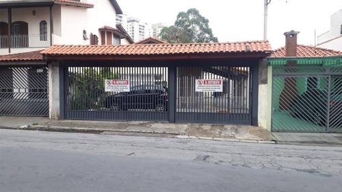 Imagem 1 de 15 de Casa, 3 Dorms Com 170 M² - Chacara Agrindus - Taboao Da Serra - Ref.: And3 - And3