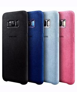 Funda Rigida Samsung ® Alcantara Galaxy S8 S8 Plus Original