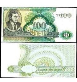 Russia 100 Rublos 1994 Mmm9 Fe Cédula - Tchequito