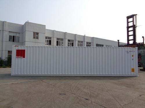 Contenedores Maritimos Usados Containers 20' Dv - Chaco