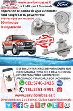 Bomba De Agua Automotriz Ford Ranger 3.0 Turbo Guatemala