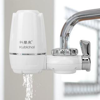 Filtros Agua Hogar Purificador Purificación Cocina Sistema