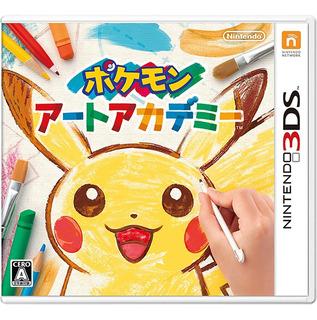 Pokemon Art Academy [nintendo 3ds] Versión Japonesa Para Nts