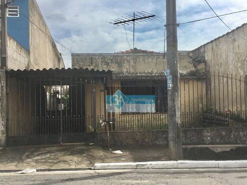 Terreno Residencial À Venda, Jardim Vila Formosa, São Paulo. - Te0061