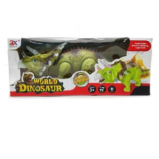Juguete Dinosaurio Chicocamina Con Luz Y Sonido (no Envios)
