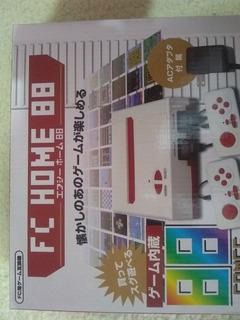 Consola Para Videojuegos Retro, Family.