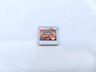 Pokemon Omega Ruby S/c N3ds Gamers Code**