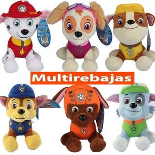 Peluches De La Serie Paw Patrol - Patrulla Canina Coleccion