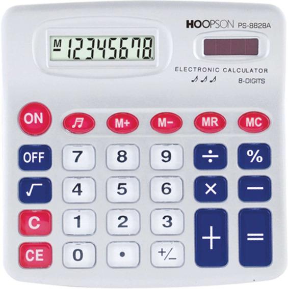 2 Calculadora De Mesa 8digitos Pilha C/som Cinza Hoopson Un